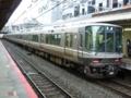 JR223系2000番代 JR東海道本線普通(快速)