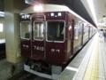 阪急7300系 大阪地下鉄堺筋線普通