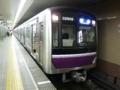 大阪市交通局30000系 大阪地下鉄谷町線普通