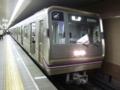 大阪市交通局22系 大阪地下鉄谷町線普通