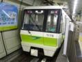 大阪市交通局70系 大阪地下鉄長堀鶴見緑地線普通