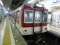 近鉄2430系 近鉄大阪線普通