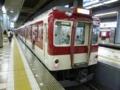 近鉄2410系 近鉄大阪線急行