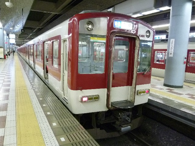 近鉄9200系 近鉄大阪線普通