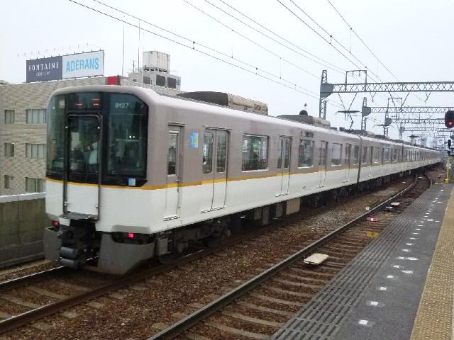 近鉄9020系 近鉄奈良線快速急行