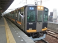 阪神9000系 近鉄奈良線普通