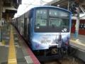JR201系 JR桜島線普通