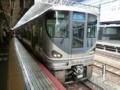 JR225系0番代 JR東海道本線(湖西線)新快速