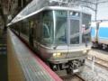 JR223系1000番代 JR東海道本線普通