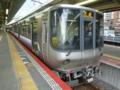 JR223系0番代 JR阪和線快速