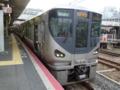 JR225系5000番代 JR阪和線関空/紀州路快速