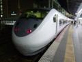 JR681系 JR東海道本線特急サンダーバード