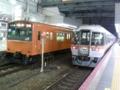 JR201系とJRキハ85系
