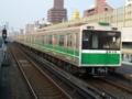 大阪市交通局20系30番代 大阪地下鉄中央線普通