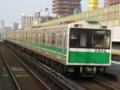 大阪市交通局20系0番代 大阪地下鉄中央線普通