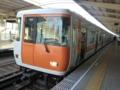 近鉄7020系 大阪地下鉄中央線普通
