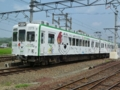 和歌山電鐵2270系 回送