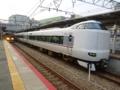 JR287系 JR東海道本線(福知山線)特急こうのとり