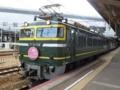 JREF81+24系25形 JR東海道本線寝台特急トワイライトエクスプレス
