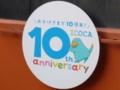 ICOCA 10th anniversary HM
