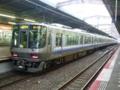 JR223系2500番代 JR大阪環状線関空/紀州路快速