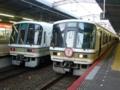 JR221系とJR221系