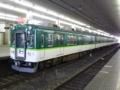 京阪2600系0番代 京阪本線準急