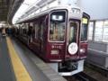 阪急9000系 阪急宝塚線急行