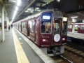 阪急9000系 阪急神戸線通勤急行