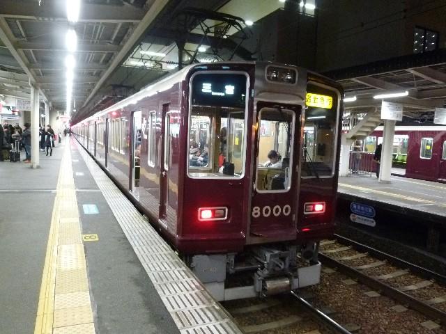 阪急8000系 阪急神戸線通勤急行