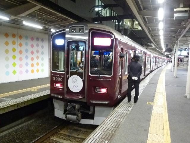 阪急9000系 阪急神戸線急行