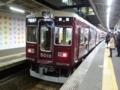 阪急5000系 阪急神戸線普通
