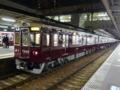 阪急7000系 阪急神戸線通勤急行