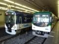 京阪3000系と京阪6000系