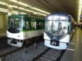 京阪6000系と京阪3000系