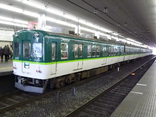 京阪2600系30番代 京阪本線準急