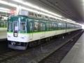 京阪2400系 京阪本線急行