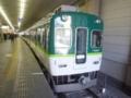 京阪2400系 回送