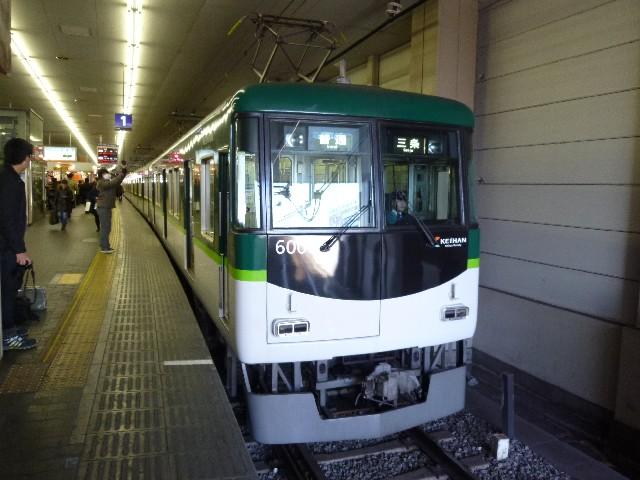 京阪6000系 京阪本線普通