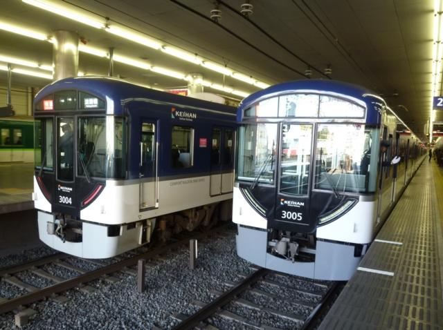 京阪3000系と京阪3000系