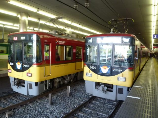 京阪8000系と京阪8000系
