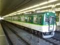 京阪2600系0番代 京阪本線急行