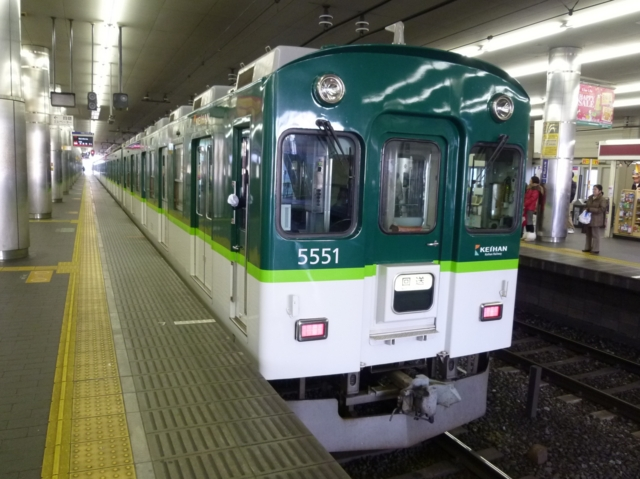 京阪5000系 回送