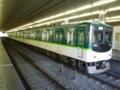 京阪7000系 回送