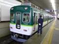 京阪2400系 京阪本線普通