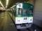 京阪5000系 京阪本線普通