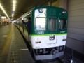 京阪2600系30番代 京阪本線普通