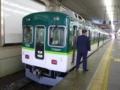 京阪1000系 京阪本線普通