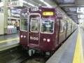 阪急5100系 阪急宝塚線急行