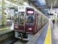 阪急9300系 阪急京都線通勤特急